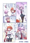 !? 3girls afterimage ahoge arm_guards black_legwear bow chaldea_uniform comic commentary_request eyes_closed fate/grand_order fate_(series) flying_sweatdrops fujimaru_ritsuka_(female) glasses hair_between_eyes hair_bow hand_up hood hoodie hug hug_from_behind jealous long_hair long_sleeves mash_kyrielight motion_lines multiple_belts multiple_girls necktie okita_souji okita_souji_alter_(fate) open_mouth orange_hair pantyhose peeking_out pink_eyes pink_hair pleated_skirt ponytail purple_hair red_hair scarf school_uniform short_hair side_ponytail skirt sleeveless smile spoken_interrobang tan tomoyohi translation_request wind