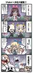 >_< 4koma 5boys 5girls a.i._channel ahoge animal_ears bald black_dress blonde_hair blood blood_writing blue_dress blue_eyes blue_shirt brown_hair cat_ears chainsaw character_request chibi comic cyclops dennou_shoujo_youtuber_shiro dress elbow_gloves eyes_closed fake_animal_ears ghost ghost_costume gloves glowing glowing_eyes highres horse_head kaguya_luna kaguya_luna_(character) kizuna_ai laughing long_hair lying miniskirt mirai_akari mirai_akari_project monster multiple_boys multiple_girls on_floor on_stomach one-eyed open_mouth pink_eyes pink_hair pointing ponytail red_eyes ribbon scared shiro_(dennou_shoujo_youtuber_shiro) shirt short_hair short_shorts shorts silver_hair skirt smile suspender_skirt suspenders tears translation_request twintails virtual_youtuber weapon white_gloves white_shirt white_shorts