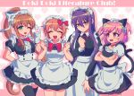 4girls :d ;d ^_^ alternate_costume animal_ears annoyed apron bell bell_choker black_legwear blush bow bowtie brown_hair cat_ears cat_tail choker clenched_hands copyright_name cowboy_shot crossed_arms doki_doki_literature_club enmaided eyebrows_visible_through_hair eyes_closed eyes_visible_through_hair facing_viewer fang garters gloves green_eyes hair_between_eyes hair_bow hair_ornament hair_ribbon hairclip hands_up heart heart_background highres index_finger_raised jingle_bell juliet_sleeves long_hair long_sleeves looking_at_viewer looking_away maid maid_headdress monika_(doki_doki_literature_club) multiple_girls natsuki_(doki_doki_literature_club) one_eye_closed open_mouth pink_eyes pink_hair ponytail puffy_short_sleeves puffy_sleeves purple_eyes purple_hair red_bow red_neckwear red_ribbon ribbon sasakama_(sasagaki01) sayori_(doki_doki_literature_club) short_hair short_sleeves simple_background smile tail thighhighs two_side_up v-shaped_eyebrows very_long_hair waist_apron white_gloves white_ribbon yuri_(doki_doki_literature_club)