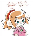 blue_eyes blush blush_stickers female hair human human_only japanese_text klonoa_(series) lolo mammal not_furry pilz_moos ponytail red_hair smile text