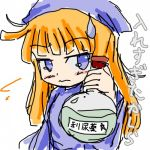 1girl blonde_hair blue_eyes blue_hat blue_robe blush eyebrows_visible_through_hair female flask hand_up hat holding japanese_text jirene long_hair long_sleeves looking_away looking_to_the_side potion puyopuyo robe simple_background sketch solo sweatdrop text_focus translation_request upper_body white_background witch_(puyopuyo)
