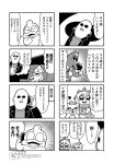 2girls 3boys 4koma :3 =_= ahoge animal_ears arms_behind_head artist_self-insert bald bear bkub blush blush_stickers cellphone chair comic duckman emphasis_lines eyebrows_visible_through_hair facial_hair formal goho_mafia!_kajita-kun greyscale hair_ornament halftone hand_on_own_chin hat heart holding holding_phone horse_head jacket mafia_kajita monochrome multiple_4koma multiple_boys multiple_girls mustache necktie no_pupils o_o open_mouth phone shirt short_hair shouting simple_background sitting skirt smartphone smile speech_bubble suit sunglasses surprised sweatdrop talking talking_on_phone thumbs_up translation_request two-tone_background two_side_up umino_chika_(character)
