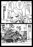 alisa_(girls_und_panzer) comic explosion fingerprint firing friendly_fire girls_und_panzer greyscale ground_vehicle highres hone_(honehone083) kay_(girls_und_panzer) long_hair m4_sherman military military_vehicle monochrome motor_vehicle saunders_military_uniform short_twintails tank tank_top thumbs_up translation_request twintails