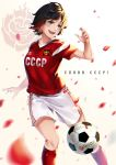 1girl 2018_fifa_world_cup adidas ball blush breasts cyrillic dated gradient highres jersey lulu-chan92 multicolored_hair open_mouth petals rose_petals ruby_rose russia rwby short_hair signature silver_eyes simple_background smile soccer soccer_ball soccer_uniform solo soviet soviet_union sportswear two-tone_hair world_cup
