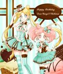 2girls alternate_costume bishoujo_senshi_sailor_moon blonde_hair blue_eyes bow bowtie brown_hat character_name chibi_usa chocolate chocolate_heart choker closed_mouth cropped_legs double_bun dress earrings flower food frills green_bow green_dress green_legwear hair_bow happy_birthday hat heart height_difference ice_cream jewelry long_hair looking_at_viewer macaron mismatched_legwear multiple_girls pink_flower pink_hair pink_rose red_eyes rose sarashina_kau short_hair signature skirt_hold smile standing star star_earrings striped striped_bow striped_legwear thighhighs top_hat tsukino_usagi twintails v vertical-striped_legwear vertical_stripes vest