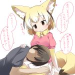 1boy 1girl animal_ears black_shirt blonde_hair blush bow brown_hair closed_mouth commentary_request extra_ears faceless faceless_male fennec_(kemono_friends) fox_ears fox_girl fox_tail gradient_hair head_tilt heart highres kemono_friends lap_pillow makuran multicolored_hair pink_sweater pleated_skirt puffy_short_sleeves puffy_sleeves shirt short_sleeves simple_background skirt smile solo_focus sweater tail thighhighs translation_request white_background white_hair white_skirt yellow_bow yellow_legwear