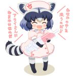 1girl ^_^ alternate_costume animal_ears bangs bebeneko blue_hair blush chibi common_raccoon_(kemono_friends) eyebrows_visible_through_hair eyes_closed fang frilled_skirt frills hat holding holding_syringe japari_symbol kemono_friends nurse nurse_cap open_mouth oversized_object puffy_short_sleeves puffy_sleeves raccoon_ears raccoon_tail shadow short_hair short_sleeves simple_background skirt solo standing syringe tail translation_request white_background