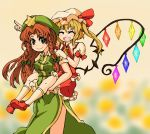 2girls :d ^_^ ascot beret blonde_hair blue_eyes blurry blush bow braid carrying china_dress chinese_clothes commentary_request cowboy_shot depth_of_field dress eyes_closed fang flandre_scarlet flower frills full_body hair_ribbon happy hat hat_bow hong_meiling kneehighs long_hair looking_at_viewer low_wings mob_cap multiple_girls open_mouth piggyback pointing puffy_short_sleeves puffy_sleeves red_hair ribbon ryouryou shoes short_hair short_sleeves side_ponytail side_slit sidelocks skirt skirt_set smile star touhou tress_ribbon twin_braids wings