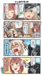 ... 2girls 4koma :d aircraft airplane anger_vein ark_royal_(kantai_collection) bare_shoulders bismarck_(kantai_collection) black_gloves blonde_hair blue_eyes brown_gloves chasing comic detached_sleeves eyes_closed fleeing gloves ground_vehicle hair_between_eyes hairband hat highres ido_(teketeke) jumping kantai_collection long_hair long_sleeves looking_at_viewer military military_uniform multiple_girls open_mouth partially_translated peaked_cap red_hair revision running shaded_face short_hair smile spoken_ellipsis swordfish_(airplane) tiara toki_wo_kakeru_shoujo train translation_request traumatized uniform v-shaped_eyebrows