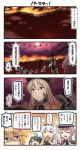 4koma 6+girls =_= aircraft airplane bismarck_(kantai_collection) black_hair blonde_hair blue_eyes blush_stickers comic eating food graf_zeppelin_(kantai_collection) green_hair hair_between_eyes hat headband highres holding holding_food ido_(teketeke) iowa_(kantai_collection) kantai_collection machinery military military_uniform multiple_girls ocean open_mouth peaked_cap pizza red_headband shaded_face shoukaku_(kantai_collection) sidelocks smile smokestack speech_bubble star star-shaped_pupils symbol-shaped_pupils translation_request turret twintails uniform white_hair zuikaku_(kantai_collection)