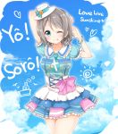 1girl ;p anchor_symbol aqua_neckwear arm_behind_head arm_up blue_eyes blush bracelet cloud cloudy_sky commentary_request copyright_name cowboy_shot day double-breasted food frilled_shirt_collar frilled_sleeves frills fruit grey_hair hat hat_ribbon heart jewelry kimi_no_kokoro_wa_kagayaiteru_kai? looking_at_viewer love_live! love_live!_sunshine!! multicolored multicolored_clothes multicolored_skirt necktie one_eye_closed orange orange_slice outdoors ribbon sakurai_makoto_(custom_size) short_hair short_sleeves skirt sky solo tongue tongue_out watanabe_you