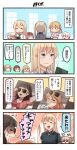 4koma 6+girls =_= ahoge alternate_costume bikini bismarck_(kantai_collection) black_shirt blonde_hair blue_eyes blush blush_stickers board_game brown_hair chess chess_piece comic drink drinking drinking_straw eyes_closed eyewear_on_head graf_zeppelin_(kantai_collection) hair_between_eyes highres ido_(teketeke) kantai_collection littorio_(kantai_collection) long_hair multiple_girls no_hat no_headwear nose_bubble open_mouth prinz_eugen_(kantai_collection) red_bikini ro-500_(kantai_collection) roma_(kantai_collection) shirt short_hair short_sleeves smile speech_bubble sunglasses swimsuit translation_request twintails v-shaped_eyebrows z1_leberecht_maass_(kantai_collection) z3_max_schultz_(kantai_collection)