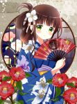 1girl bangs blue_kimono blunt_bangs blush brown_hair closed_mouth commentary_request eyebrows_visible_through_hair fan floral_print flower folding_fan gochuumon_wa_usagi_desu_ka? green_eyes hair_flower hair_ornament hair_ribbon hand_up highres holding holding_fan japanese_clothes kimono long_hair long_sleeves obi pink_ribbon print_kimono red_flower ribbon ryoutan sash smile solo ujimatsu_chiya white_flower wide_sleeves