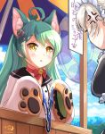 2girls ahoge akashi_(azur_lane) anger_vein animal_ears azur_lane bangs beach_umbrella black_sailor_collar blue_sky blue_swimsuit blush brown_eyes cat_ears cloud cloudy_sky commentary_request day dress eye_contact eyebrows_visible_through_hair facing_away hair_between_eyes hair_ornament highres holding holding_swimsuit innertube light_brown_hair long_sleeves looking_at_another maid_headdress mountain multiple_girls outdoors parted_lips puffy_short_sleeves puffy_sleeves sailor_collar sailor_dress sheffield_(azur_lane) short_sleeves sidelocks sky sleeves_past_fingers sleeves_past_wrists solo_focus stall striped swimsuit swimsuit_removed translation_request tsuzuki_rie twitter_username umbrella white_dress