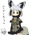 2018 :3 animal_humanoid armwear bat-eared_fox bat-eared_fox_(kemono_friends) biped black_clothing black_eyes black_hair black_tail blush bow_tie breasts canine canine_humanoid cat_humanoid clothing digital_drawing_(artwork) digital_media_(artwork) dipstick_tail dog_humanoid duo elbow_gloves feline female front_view frown gloves grey_clothing grey_hair grey_tail hair half-length_portrait humanoid inner_ear_fluff japanese japanese_text kemono_friends light_skin mammal medium_breasts multicolored_hair multicolored_tail orange_clothing pleated_skirt portrait sand_cat_(kemono_friends) school_uniform short_hair simple_background skirt slit_pupils solo_focus standing sweat sweatdrop tan_skin text translation_request two_tone_hair two_tone_tail uniform white_background worried 緘黙さん