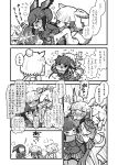 3girls :3 afterimage alpaca_ears alpaca_suri_(kemono_friends) alpaca_tail animal_ears bangs bird_tail bird_wings black_hair blush bow bowtie comic embarrassed eyebrows_visible_through_hair frilled_sleeves frills fur_collar fur_trim girl_sandwich greyscale hair_bun head_wings highres hug japanese_crested_ibis_(kemono_friends) kemono_friends kotobuki_(tiny_life) long_sleeves monochrome multicolored_hair multiple_girls neck_ribbon nose_blush pantyhose pleated_skirt red_hair ribbon sandwiched scarlet_ibis_(kemono_friends) short_hair shorts sidelocks skirt sweatdrop tail thighhighs translation_request vest white_hair wings