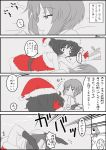 akiyama_yukari alternate_costume box christmas comic dress fur_trim gift gift_box girls_und_panzer gloves haduki_haru0606 hat highres nishizumi_miho panties red_dress santa_costume santa_hat sleeping socks takebe_saori translation_request underwear waking_up yuri