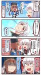 2girls 4koma ahoge black_bow black_gloves black_hat black_skirt blue_shawl bow brown_hair comic commentary_request empty_eyes facial_hair fingerless_gloves gangut_(kantai_collection) gloves hair_between_eyes hair_bow hair_ornament hairclip hat highres ido_(teketeke) jacket kantai_collection long_hair long_sleeves multiple_girls no_gloves no_hat no_headwear o_o orange_eyes papakha pleated_skirt red_shirt remodel_(kantai_collection) ribbon_trim scar scarf shaded_face shaft_look shawl shirt skirt speech_bubble star tashkent_(kantai_collection) torn_clothes torn_scarf translation_request untucked_shirt white_hair white_jacket white_scarf