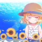 1girl arms_behind_back bare_arms bare_shoulders blonde_hair blue_bow blue_shorts blue_sky blurry blurry_foreground blush bow brown_hat closed_mouth cloud collarbone commentary_request day depth_of_field eyes_closed facing_viewer flower gochuumon_wa_usagi_desu_ka? goth_risuto happy_birthday hat hat_bow kirima_sharo outdoors sailor_collar shirt shorts sky sleeveless sleeveless_shirt smile solo striped striped_shirt sun_hat sunflower white_sailor_collar yellow_flower