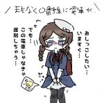 1girl artist_request backpack bag between_legs black_legwear blank_eyes blue_dress blue_eyes blush braid brown_hair dress embarrassed female flying_sweatdrops hand_between_legs hands_together hat have_to_pee japanese_text long_sleeves neck_ribbon nose_blush original pantyhose red_neckwear red_ribbon ribbon short_over_long_sleeves short_sleeves simple_background sketch solo speech_bubble standing sweat tears text_focus tied_hair translation_request trembling twin_braids urine_meter v_arms white_background white_hat