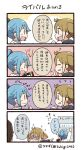 0_0 1boy 1girl 1other 4koma :3 :d ? antenna_hair artist_name bangs blue_eyes blue_hair brown_hair comic commentary_request eating elephant_ears eyes_closed hair_tie index_finger_raised labcoat long_sleeves mastodon_(microblog) open_mouth pointing ponytail smile snack translation_request tsukigi twitter twitter-san twitter-san_(character) twitter_username wavy_eyes yellow_eyes