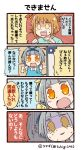 /\/\/\ 2girls 4koma :o artist_name bangs blue_dress blue_ribbon blue_shirt blunt_bangs blush_stickers clenched_hand comic crying dress emphasis_lines grey_hair hair_ribbon hairband multiple_girls one_side_up opening_door orange_hair personification pixiv pixiv-tan ribbon shaded_face shirt short_hair silver_hair sparkle spoken_sweatdrop sweatdrop translation_request trembling tsukigi twitter-san twitter_username v-shaped_eyebrows yellow_eyes