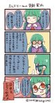 0_0 1girl 4koma adjusting_eyewear bangs blue-framed_eyewear blunt_bangs braid comic commentary_request drawstring emphasis_lines eyes_closed glasses green_hair hand_on_own_chin hood hood_down hoodie index_finger_raised logo long_sleeves no_eyewear personification print_hoodie purple_hoodie red_eyes round_eyewear shaded_face solo sparkle spoken_person translation_request tsukigi tumblr twin_braids twitter-san twitter-san_(character) twitter_username v-shaped_eyebrows