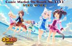 6+girls :3 :d animal_ears announcement azuki_(sayori) barefoot beach black_hair blonde_hair blue_eyes blue_sky bow brown_eyes brown_hair cat_ears cat_tail chestnut_mouth chocola_(sayori) cinnamon_(sayori) cloud coconut_(sayori) commentary_request copyright_name day dress dutch_angle eyebrows_visible_through_hair green_eyes horizon juliet_sleeves long_sleeves low_twintails maple_(sayori) multiple_girls nekopara official_art open_mouth outdoors puffy_sleeves purple_hair sailor_collar sayori skirt skirt_hold sky smile striped_tail tail tail_bow twintails vanilla_(sayori) wading water white_hair wrist_grab yellow_eyes younger