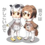 2girls :d :o bangs bird_tail black_hair blonde_hair brown_hair buttons chibi coat eurasian_eagle_owl_(kemono_friends) eyebrows_visible_through_hair full_body fur_collar gloves grey_hair hair_between_eyes hinotama_(hinotama422) kemono_friends legs_apart long_sleeves mary_janes multicolored_hair multiple_girls no_nose northern_white-faced_owl_(kemono_friends) open_mouth orange_eyes pantyhose shadow shoes short_hair smile standing tail translation_request white_footwear white_gloves white_hair yellow_footwear