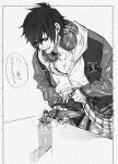 1boy cum cup dekucha_kawaii drinking_glass ejaculation erection greyscale headphones headphones_around_neck highres hypnosis_mic jacket letterman_jacket male_focus male_masturbation male_pubic_hair masturbation mole mole_under_mouth monochrome open_fly parted_lips penis pubic_hair shirt_lift simple_background sweat sweating_profusely table white_background yamada_ichirou_(hypnosis_mic)