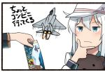 1girl 1koma aircraft airplane black_sailor_collar blue_eyes blush comic commentary_request f-15_eagle fighter_jet hair_between_eyes hat hibiki_(kantai_collection) ido_(teketeke) jet kantai_collection long_hair long_sleeves military military_vehicle sailor_collar sailor_shirt shirt silver_hair solo_focus translation_request verniy_(kantai_collection) white_hat