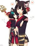 2girls :d animal_ears azur_lane black_hair black_kimono blue_eyes blush breasts butterfly_hair_ornament carrying cat_ears cat_mask child fang fucodoku fusou_(azur_lane) hair_ornament heart japanese_clothes kimono long_sleeves looking_at_another looking_at_viewer mask mask_on_head multiple_girls open_mouth red_eyes short_hair simple_background smile spoken_heart standing twitter_username white_background wide_sleeves yamashiro_(azur_lane) younger