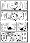 3girls apple ascot blanket blush braid comic covering_mouth eating flandre_scarlet food fruit hair_over_eyes hair_ribbon hand_to_own_mouth happy izayoi_sakuya medium_hair monochrome multiple_girls one_eye_closed pillow pointy_ears remilia_scarlet ribbon tears touhou translation_request twin_braids warugaki_(sk-ii)