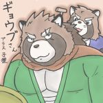 2018 anthro brown_fur canine duo fur gyobu japanese_text male mammal overweight overweight_male scar tanuki text tokyo_afterschool_summoners