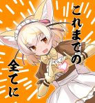 1girl :d absurdres alternate_costume animal_ears apron blonde_hair bow bowtie choir_(artist) emphasis_lines extra_ears eyebrows_visible_through_hair fennec_(kemono_friends) fox_ears gloves hair_ribbon heart heart_hands highres hunter_x_hunter isaac_netero kemono_friends kemono_friends_festival looking_at_viewer maid maid_apron maid_headdress moe_moe_kyun! open_mouth orange_background parody pink_ribbon ribbon sash short_sleeves smile solo yellow_gloves yellow_neckwear