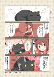 1girl :3 animal ascot belt black_cat black_hat bow brown_eyes brown_hair cafe-chan_to_break_time cafe_(cafe-chan_to_break_time) cat cat_on_lap cellphone coffee_beans collared_shirt comic commentary_request couch eyes_closed flying_sweatdrops hat hat_bow highres holding holding_phone jitome long_hair petting phone pink_bow pink_shirt pumo_(kapuchiya) red_skirt shirt sitting skirt sleeveless sleeveless_shirt smartphone solo taking_picture translation_request yellow_eyes yellow_neckwear