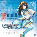 digital_version disc_cover dress sagisawa_fumika the_idolm@ster the_idolm@ster_cinderella_girls thighhighs