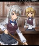 1girl angry apron artist_name bangs bartender black_apron black_neckwear blonde_hair blue_eyes blunt_bangs blurry blurry_background bow bowtie broom brown_vest closed_mouth commentary cosplay cutlass_(girls_und_panzer) cutlass_(girls_und_panzer)_(cosplay) depth_of_field dress_shirt eyebrows_visible_through_hair frilled_apron frills frown girls_und_panzer glass holding holding_broom itsumi_erika letterboxed long_hair long_sleeves looking_at_another maid_headdress miniskirt pleated_skirt rag school_uniform shirt short_hair signature silver_hair sketch skirt solo squiggle standing sweatdrop twitter_username v-shaped_eyebrows vest waist_apron wavy_mouth white_shirt white_skirt wing_collar wiping yellow_eyes zanntetu