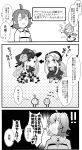 3girls abigail_williams_(fate/grand_order) ahoge bangs blush bow chaldea_uniform comic commentary_request dress eyes_closed fate/grand_order fate_(series) fujimaru_ritsuka_(female) glasses greyscale hair_bow hair_ornament hair_scrunchie hat highres keyhole long_hair long_sleeves mash_kyrielight monochrome multiple_girls open_mouth parted_bangs pekeko_(pepekekeko) polka_dot polka_dot_bow scrunchie short_hair side_ponytail sleeves_past_wrists smile translation_request very_long_hair witch_hat