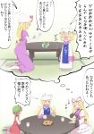 2girls animal_ears blonde_hair blush brown_hair chen comic crying dress fox_tail hat highres kanpa_(campagne_9) mob_cap multiple_girls multiple_tails tagme tail touhou translation_request two_tails yakumo_ran yakumo_yukari