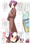 2girls ^_^ alternate_hairstyle black_hair blush brown_kimono chat_log closed_eyes comic commentary_request double_bun eiri_(eirri) eyes_closed flying_sweatdrops japanese_clothes kimono long_sleeves multiple_girls nose_blush original purple_hair smile translation_request