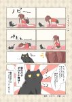 1girl :3 =3 all_fours alternate_hairstyle animal arched_back artist_name barefoot black_cat black_shorts brown_hair cafe-chan_to_break_time cafe_(cafe-chan_to_break_time) cat comic commentary_request directional_arrow doyagao jitome mat notice_lines ponytail pumo_(kapuchiya) red_tank_top shorts sidelocks smug solo sunburst tank_top translation_request turning_head yellow_eyes yoga