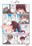 2girls 4koma brown_eyes brown_hair camouflage cat cigarette comic commentary_request green_eyes grey_hair hair_ribbon highres japanese_clothes kaga_(kantai_collection) kantai_collection lighter long_hair multiple_girls muneate pako_(pousse-cafe) ribbon side_ponytail simple_background surprised tasuki translation_request twintails upper_body white_ribbon zuikaku_(kantai_collection)