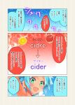 1girl :d apple aqua_eyes arm_up blue_hair cafe-chan_to_break_time comic food fruit open_mouth orange porurin ramune_(cafe-chan_to_break_time) smile solo translation_request