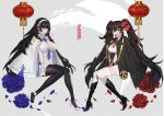2girls :d absurdres artist_request between_breasts black_hair black_legwear boots breasts brown_hair cape commentary_request erect_nipples fingerless_gloves flower girls_frontline gloves grey_background hair_ribbon hairband high_heel_boots high_heels highres knee_boots korean_commentary lantern large_breasts long_hair looking_at_viewer medium_breasts multiple_girls necktie necktie_between_breasts one_eye_closed open_mouth pantyhose qbz-95_(girls_frontline) qbz-97_(girls_frontline) ribbon rose sitting smile thighhighs twintails twitter_username white_gloves white_legwear yellow_eyes zettai_ryouiki