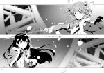 2girls aijou_karen commentary copyright_name crown dagger floating_hair greyscale hair_ornament hami_(lvct) holding holding_weapon jacket kagura_hikari long_hair mini_crown monochrome multiple_girls pelisse petals saber_(weapon) short_hair short_twintails shoujo_kageki_revue_starlight smile star sword tokyo_tower twintails weapon