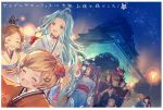 5boys 6+girls :d ahoge alternate_costume architecture bird black_hair blue_eyes blue_hair braid brown_hair collarbone dragon draph east_asian_architecture eyes_closed fang french_braid gran_(granblue_fantasy) granblue_fantasy hair_ornament harvin headband horns japanese_clothes jasmine_(granblue_fantasy) jessica_(granblue_fantasy) lamp lyria_(granblue_fantasy) multiple_boys multiple_girls night night_sky official_art open_mouth pavidus pointy_ears ponytail pose robertina_(granblue_fantasy) sig_(granblue_fantasy) skull_(granblue_fantasy) sky smile sparkle tyre_(granblue_fantasy) vee_(granblue_fantasy) yae_(granblue_fantasy) zaja