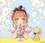 1girl bow brown_hair candy card_captor_sakura corokuro crazy_straw cup drinking drinking_straw food hair_bow kero kinomoto_sakura looking_at_viewer yellow_eyes