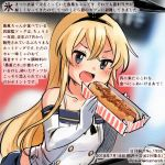 1girl :d adapted_costume blonde_hair blue_eyes colored_pencil_(medium) commentary_request cup dated elbow_gloves food gloves hair_between_eyes holding kantai_collection kirisawa_juuzou long_hair numbered open_mouth shimakaze_(kantai_collection) smile solo traditional_media translation_request twitter_username v-shaped_eyebrows white_gloves