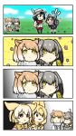 4koma 6+girls :d animal_ears backpack bag bangs bird_tail black_gloves black_hair black_legwear blonde_hair blush bodystocking bow bowtie brown_eyes chibi clenched_hands closed_mouth collared_shirt comic common_raccoon_(kemono_friends) day drooling expressionless extra_ears fennec_(kemono_friends) flying_sweatdrops fox_ears fox_tail fur_collar gloves grass green_hair grey_hair grey_shirt grey_shorts hair_between_eyes hand_up hands_up hat_feather heart helmet highres kaban_(kemono_friends) kemono_friends knees_up leaning_forward light_brown_hair light_smile long_hair long_sleeves looking_back low_ponytail multicolored_hair multiple_girls necktie nose_blush notora open_mouth outdoors pantyhose pantyhose_under_shorts parted_lips pith_helmet print_neckwear raccoon_ears raccoon_tail red_shirt serval_(kemono_friends) serval_ears serval_print shirt shoebill_(kemono_friends) short_hair short_over_long_sleeves short_sleeves shorts side_ponytail sidelocks silent_comic sitting skirt sleeveless sleeveless_shirt smile standing striped_tail sweater swept_bangs tail tibetan_sand_fox_(kemono_friends) trembling veins vest white_hair white_neckwear wing_collar yellow_eyes yellow_neckwear